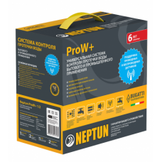 Система контроля от протечки воды NEPTUN BUGATTI PROW+ ¾ дюйма