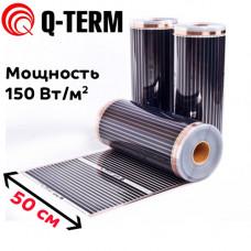 Инфракрасная пленка Q-term, мощность 150Вт, ширина 50 см