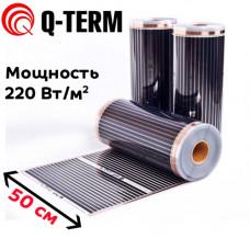Инфракрасная пленка Q-term, мощность 220Вт, ширина 50 см