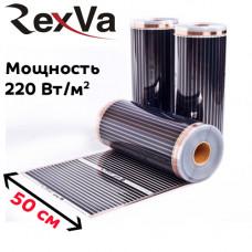 Инфракрасная пленка RexVa, мощность 220Вт, ширина 50 см
